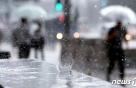 [오늘의 날씨] 20일(강원, 일)…영서 한낮 30도, 곳곳 빗방울