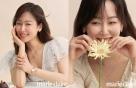 '로코퀸' 서현진, 깊게 파인 원피스 입고…환한 미소 '눈길'