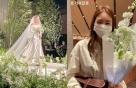 하연주 결혼식 웨딩드레스 자태 공개…이연희는 '민폐하객'