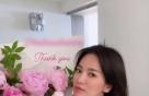 """송혜교, 김은숙 작가 커피차에 """"감사""""…여전히 끈끈한 인연 [N샷]"""