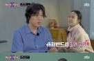 '슈퍼밴드2' 유희열 꿈꾸는 'BTS 같은 밴드' 나올까…프로듀서 군단 '설렘'(종합)