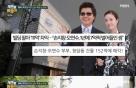 """부동산 전문가 """"손지창♥오연수 건물, 50억→152억 급등"""""""