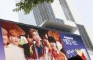 [사진] K-POP 역사 쓰고 있는 방탄소년단