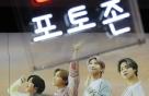 [사진] 빌보드 휩쓴 방탄소년단