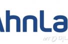 안랩, 마이데이터 기업에 보안 컨설팅 지원