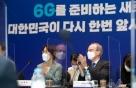 """""""10년 안에 상용화""""…5G 아직인데 6G 준비하는 이유"""