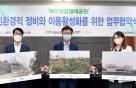 여의도 한강변에 생태공원 조성된다..현대차그룹-서울시 맞손