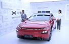 '한달 새 80%↑' 中전기차 샤오펑, 홍콩증시 중복상장 한다
