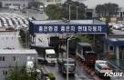 '파업' 앞세운 車노조 총공세..한국GM·현대차 잇따라 찬반투표