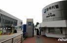 """결국 강대강 가나…한국지엠 조합원 76.5% """"파업 찬성"""""""