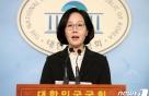 SH공사 사장 후보 김현아 전 의원 인사청문회, 27일로 연기