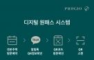 """""""카톡으로 견본주택 방문 예약"""" 대우건설, 원패스 시스템 개발"""