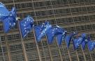 세계 첫 '탄소국경세' 제안…EU의 야심찬 기후대책 실현될까