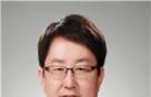 수은, 신임 본부장 2명 임명…코로나 기업지원 위해 인사이동 최소화