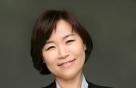기업은행, 초대 직원권익보호관에 이현주 전 한국인성컨설팅 이사