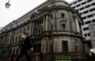 BOJ, 기후변화 대응 금융지원…올해 성장률 전망 0.2%p 하향