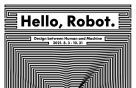 디자인 미술관 손잡은 현대차..로봇 기술 만난 예술 선보인다