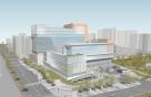 서울시 서남병원 확장 리모델링..2023년 말 완공