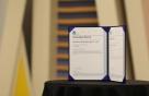 삼성ENG, 국내 첫 '리스크관리' 국제표준 심사 통과