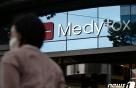 메디톡스, 美 특허 무효 결정에도 기존 제품 문제 없어-신한금투