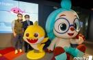 '아기상어' 저작권 소송 이긴 삼성출판사, 장중 9%대 강세