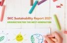 SKC, 2030 플라스틱 '넷제로' 목표…지속가능경영보고서 발간