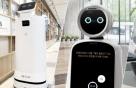 LG전자, '로봇 혁신' 아이디어에 3800만원 걸었다…공모전 개최