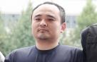 '한강 토막살인' 장대호 따라 연인 살해한 40대男, 징역 30년