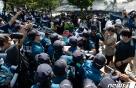 """민주노총 """"4단계 집회금지는 기본권 침해""""…인권위에 진정"""