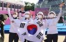 결승마저 6-0 완승, 여자 양궁 압도적 우승→9연패 신화 [도쿄올림픽]