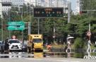 [내일날씨]서울 낮기온 36도…찜통 더위 지속, 곳곳 열대야