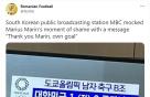 """""""우릴 조롱했다"""" 루마니아 축구 팬들 '발칵'→MBC 사장 사과한다"""