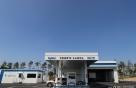 [사진]인천공항, 두 번째 수소충전소 운영 개시