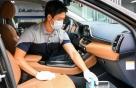 폭염·폭우…여름철 휴가 꼭 챙겨야할 車점검 5가지 포인트는?