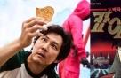 '카이지'로 본 '오징어 게임'의 세계관 표절 시비