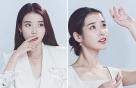 """컴백 앞둔 아이유, 화이트 룩에 주얼리 포인트…""""청초해"""""""