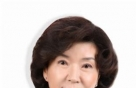 제12대 국립국어원장에 장소원 서울대 교수 임명