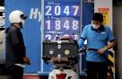 고유가, 한국 증시 발목 잡는다?…유가 치솟을 때 '뜨는 종목' 있다