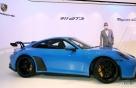 """'2.2억' 포르쉐 911 GT3 나왔다…""""車 사면 1500만원 시계 구매 기회"""""""