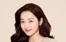 애경산업 AGE 20's, 새 모델로 배우 '소이현' 발탁