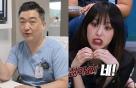 """'스우파' 본 정형외사 의사의 장탄식…""""발목, 무릎 다 나간다"""""""