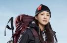 블랙야크, 국내서 버려진 페트병으로 만든 'K-GORE 자켓' 출시
