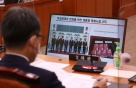 BTS '열정페이' 논란…UN특사 가느라 17억 썼는데 정부는 7억만 지급