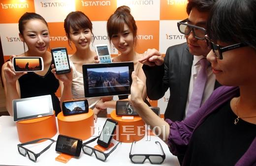 [사진]아이스테이션, 세계 최초 3D 태블릿 출시