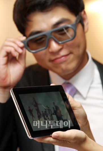 [사진]세계 최초 3D 태블릿 'Z3D' 출시