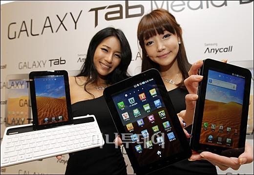 [사진]삼성전자, 7인치 태블릿PC '갤럭시탭' 출시