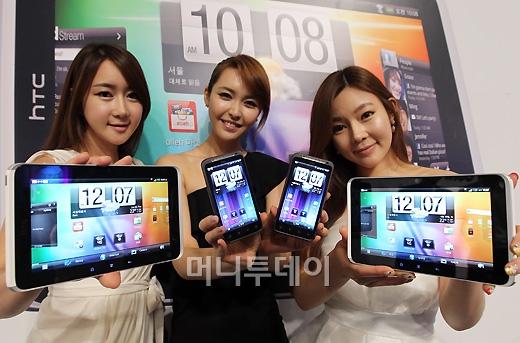 [사진]HTC, 국내 최초 4G망 스마트폰·태블릿PC 출시