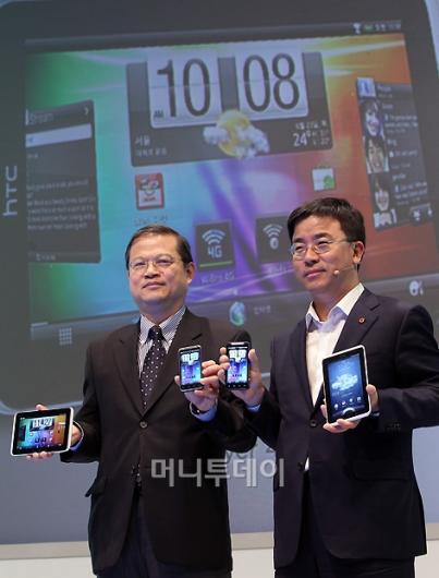 [사진]HTC-KT, 국내 최초 4G망 시장 포문 열다!
