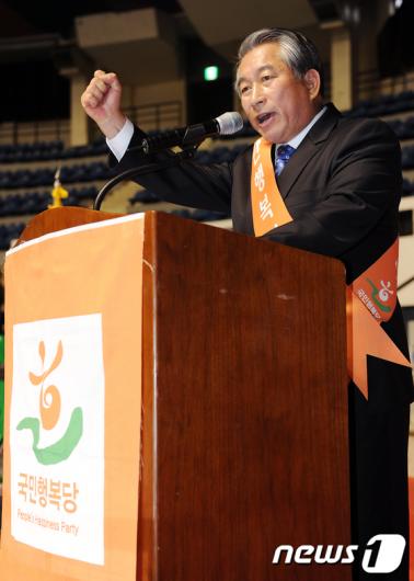 [사진]수락연설하는 허평환 국민행복당 대표