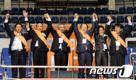 [사진]국민행복당 창당대회